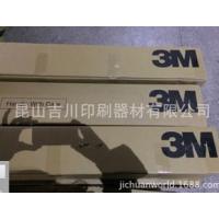 3M9888T白色无纺布基材双面胶防水棉质加工分切昆山重庆东莞