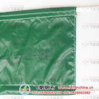 蓬布制品_飞帆蓬布厂家(JA3×3-1)绿色防雨篷布
