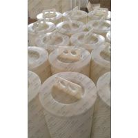电厂水滤芯RHF050EH派克水滤芯RHF050EH华豫供应
