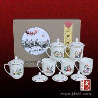 陶瓷杯子套装有多少个,景德镇陶瓷杯哪里的厂家可以定做