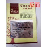 供应红枣核桃包装袋,拉链自封1000克,厂家直销,订做优惠