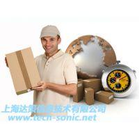 物流行业SAP系统 物流公司SAP管理软件 首推上海达策
