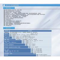 供应昆仑XSR22HC 系列热能积算器