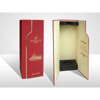 北京红酒包装北京红酒盒北京白酒盒北京礼品盒