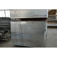 现货批发西南1080A板子 圆棒 1080A化学成分及性能介绍 1080A规格全 质保