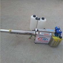 启航牌新款脉冲式弥雾机 果树果园烟雾机 优质耐用汽油烟雾机
