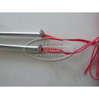 富蓝600W限位式单头电热管