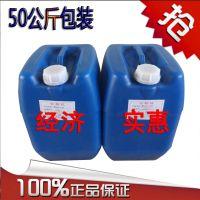 聚氨酯填缝剂黑白组合料AB发泡剂发泡胶喷涂保温