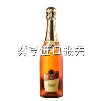 上海港香槟酒进口报关代理