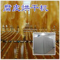 供应节能守恒腐竹烘干机 豆腐皮烘干设备 腐皮干燥机