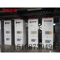 清畅电力KYN28-12A柜体 高压成套配电柜厂商