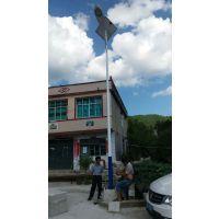 贵州安顺6米30W 太阳能LED路灯整套批发价格表 农村路灯现货直供