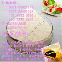 厂家供应 优质锦义 增稠剂 海藻酸钾