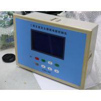 二氧化氯发生控制器、二氧化氯clo2发生器微电脑控制仪CLO2-K3/K6