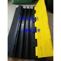 深圳线槽板 电线过线板 三槽减速带 RFD减速带厂家
