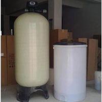 秦皇岛软化水处理设备价格