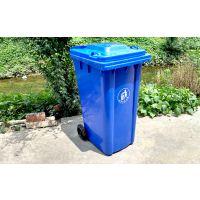 环卫塑料240LYX室外垃圾桶小区户外挂车垃圾桶