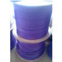西门子6XV1830-0EH10DP电缆紫色