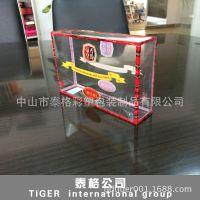 塑料PVC透明礼品饰品包装盒