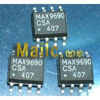 供应IC 全新原装正品 SE5532AD8