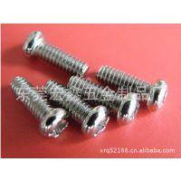 厂家直销各种规格紧固件、连接件螺丝,价格优惠
