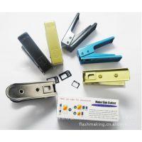 New iphone剪卡器 iphone5 SIM卡  配件