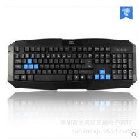 手指王K08台式电脑游戏键盘 笔记本键盘 USB键盘 有线键盘
