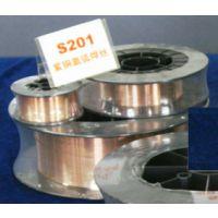铜焊丝/斯米克铜焊丝/S201紫铜焊丝---斯米克焊丝总代理