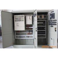 供应自动化成套控制系统