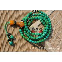 厂家批发 绿松石佛珠6MM108颗念珠手链  美国绿松石手串
