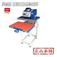 40*60单工位气动烫画机热升华转印机热转印设备厂家直销1年质保