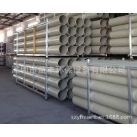 10寸PP管材,壁厚13.5mm饮水塑料PP管外径250mm,深圳益丰质量好