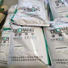 无机铝盐|无机铝盐防水剂配方 生产厂家 德昌伟业
