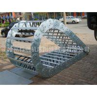 冶金设备专用大型钢制拖链  优质钢板淬火金属拖链
