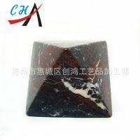 厂家直销:批发供应天然半宝石鸡血石红东陵水晶等优质材料金字塔