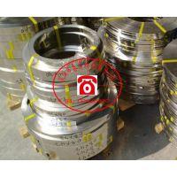 【成都|贵阳|昆明】进口SUS304不锈钢带材|【春名优质供应】