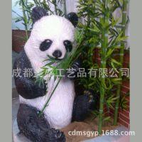 国宝熊猫雕塑摆件工艺品 仿真玻璃钢熊猫 可定做功夫熊猫动漫模型