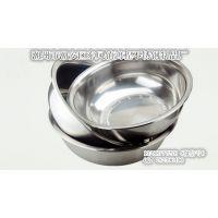 供应不锈钢有磁反边面盆/洗脸盆/36盆子价格规格介绍