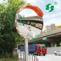 上海会顺不锈钢广角镜|凸面镜|不锈钢交通镜|道路转角镜