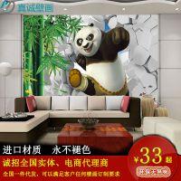 功夫熊猫阿宝3D立体墙纸大型壁画 客厅电视背景墙画 卧室沙发壁纸
