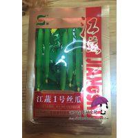 江蔬1号丝瓜种子早熟丝瓜籽满品牌种子蔬菜籽阳台庭院蔬果盆栽