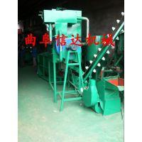 供应饲料风干机 小型家用风干机 信达牌风干机 1