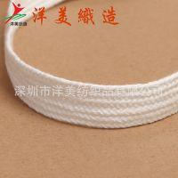 供应绳带_YM14024无弹力棉绳空心绳绳带