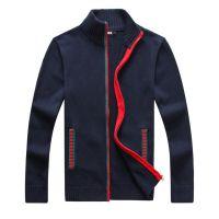 供应2015秋季新款韩版薄款毛线针织开衫