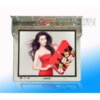 厂家热销 全金属抗震15寸车载液晶电视显示器VGA