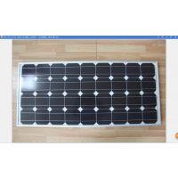 XTL供应200W单多晶太阳能电池板