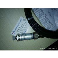 HDA 4745-A-400-000报价HYDAC传感器新春特惠价
