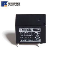 元则厂直销12v继电器4脚5A小型价格优惠批发供应商