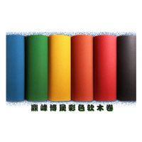 武汉鼎峰博晟软木板软木卷厂家价格批发天然环保艺趣多装饰墙、告示板、宣传栏、照片墙