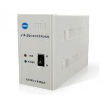 华安保VIP-3微机视频保护系统